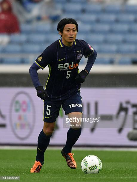 Kazuhito Chiba of Sanfrecce Hiroshima in action during the FUJI XEROX SUPER CUP 2016 match between Sanfrecce Hiroshima and Gamba Osaka at Nissan...