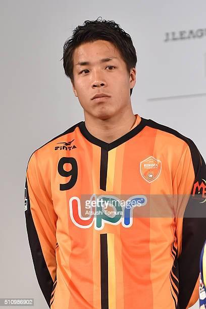 Kazuhito Kishida of Renofa Yamaguchi attends 2016 J League Press Conference at Grand Prince Hotel Shin Takanawa on February 18, 2016 in Tokyo, Japan.