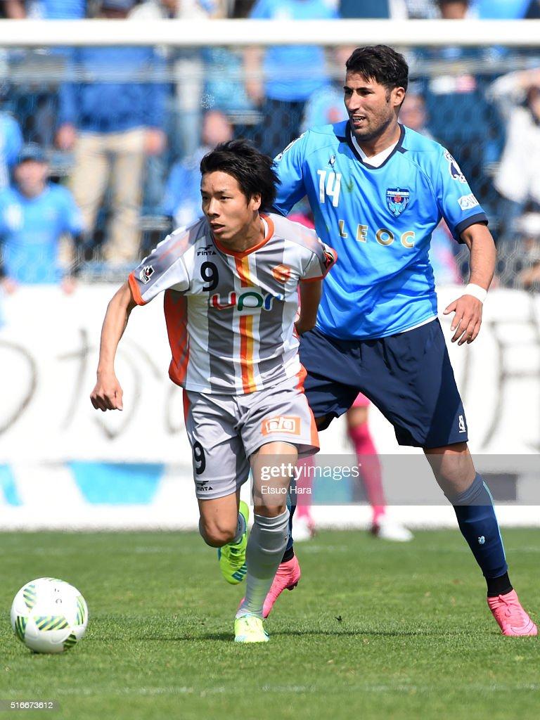 Yokohama FC v Renofa Yamaguchi - J.League 2