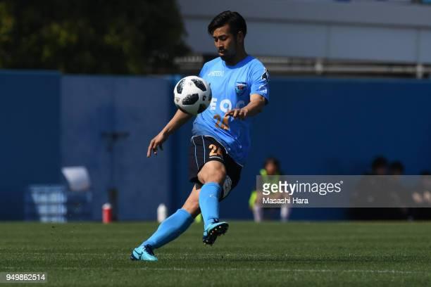 Kazuhito Watanabe of Yokohama FC in action during the JLeague J2 match between Yokohama FC and Tochigi SC at Nippatsu Mitsuzawa Stadium on April 22...