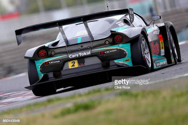 Kazuho Takahashi and Hiroki Katoh of Japan driving the Mooncraft Lotus Evora MC in action during the Autobacs SuperGT series official test at the...