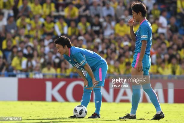 Kazuki Anzai and Mu Kanazaki of Sagan Tosu are seen during the J.League J1 match between Kashiwa Reysol and Sagan Tosu at Sankyo Frontier Kashiwa...