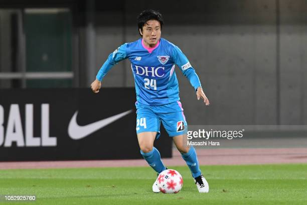 Kazuki Anzai of Sagan Tosu controls the ball during the 98th Emperor's Cup Quarter Final between Urawa Red Diamonds and Sagan Tosu at Kumagaya...