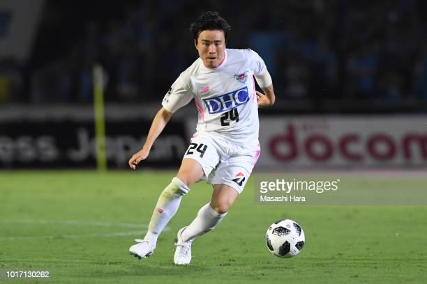 Kazuki Anzai of Sagan Tosu in action during the J.League J1 match between Kawasaki Frontale and Sagan Tosu at Todoroki Stadium on August 15, 2018 in...