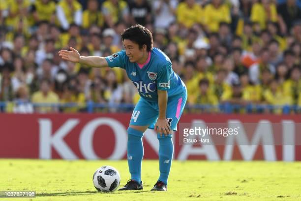 Kazuki Anzai of Sagan Tosu in action during the J.League J1 match between Kashiwa Reysol and Sagan Tosu at Sankyo Frontier Kashiwa Stadium on...