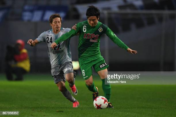 Kazuki Anzai of Tokyo Verdy and Teruhito Nakagawa of Avispa Fukuoka compete for the ball during the J.League J2 match between Tokyo Verdy and Avispa...