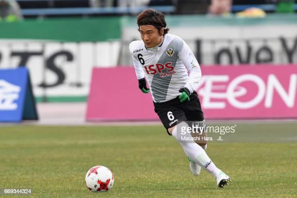 Kazuki Anzai of Tokyo Verdy in aciton during the J.League J2 match between Montedio Yamagata and Tokyo Verdy at ND Soft Stadium Yamagata on April 15,...