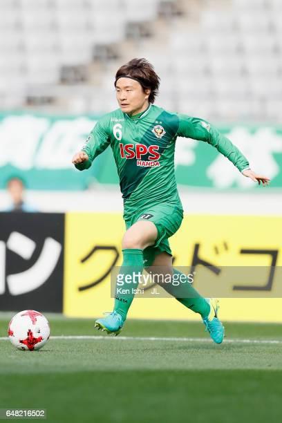 Kazuki Anzai of Tokyo Verdy in action during the J.League J2 match between Tokyo Verdy and Oita Trinita at Ajinomoto Stadium on March 5, 2017 in...