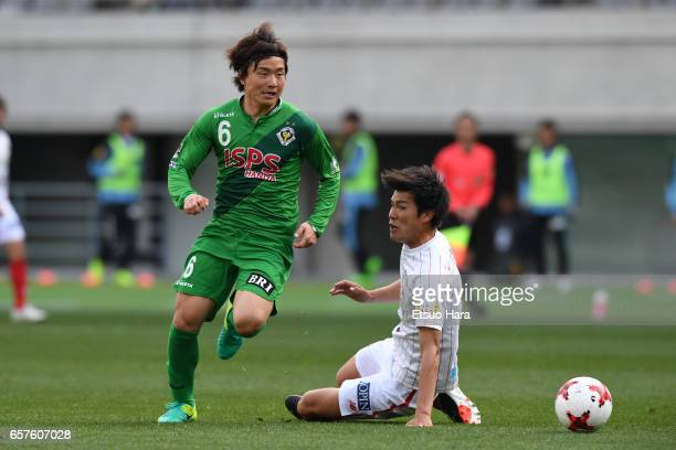 Kazuki Anzai of Tokyo Verdy in action during the J.League J2 match between Tokyo Verdy and FC Gifu at Ajinomoto Stadium on March 25, 2017 in Chofu,...