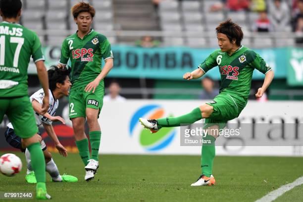 Kazuki Anzai of Tokyo Verdy in action during the J.League J2 match between Tokyo Verdy and Yokohama FC at Ajinomoto Stadium on May 7, 2017 in Chofu,...