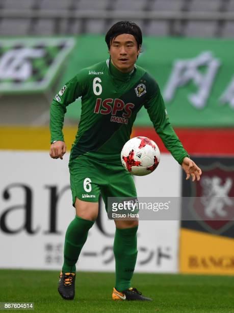 Kazuki Anzai of Tokyo Verdy in action during the J.League J2 match between Tokyo Verdy and Avispa Fukuoka at Ajinomoto Stadium on October 28, 2017 in...