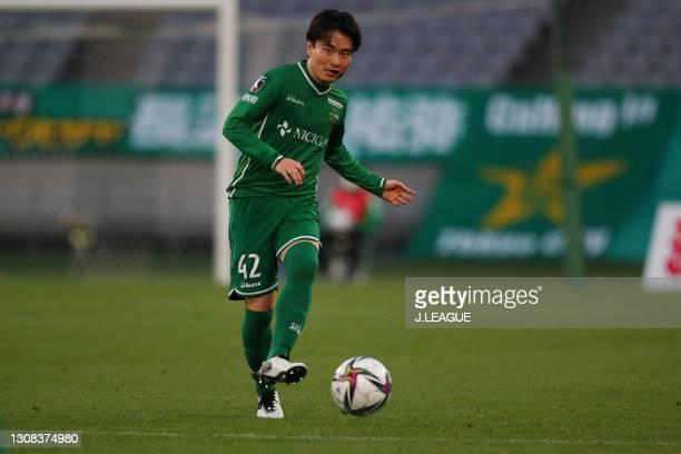 Kazuki ANZAI of Tokyo Verdy in action during the J.League Meiji Yasuda J2 match between Tokyo Verdy and Zweigen Kanazawa at Ajinomoto Stadium on...