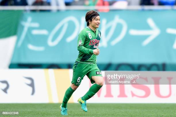 Kazuki Anzai of Tokyo Verdy reacts after scoring his side's second goal during the J.League J2 match between Tokyo Verdy and Shonan Bellmare at...