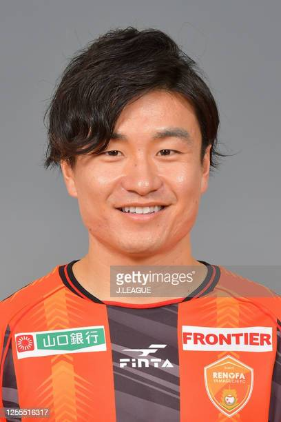 Kazuki Anzai poses for photographs during the Renofa Yamaguchi portrait session on January 18, 2020 in Japan.