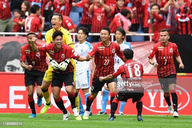 Kazuki Fukai of Consadole Sapporo celebrates scoring his side's second goal during the J.League Levain Cup Final between Consadole Sapporo and...