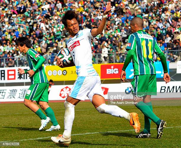 Kazuki Ganaha of Kamatamare Sanuki celebrates scoring his team's first goal during the J League second division match between FC Gifu and Kamatamare...