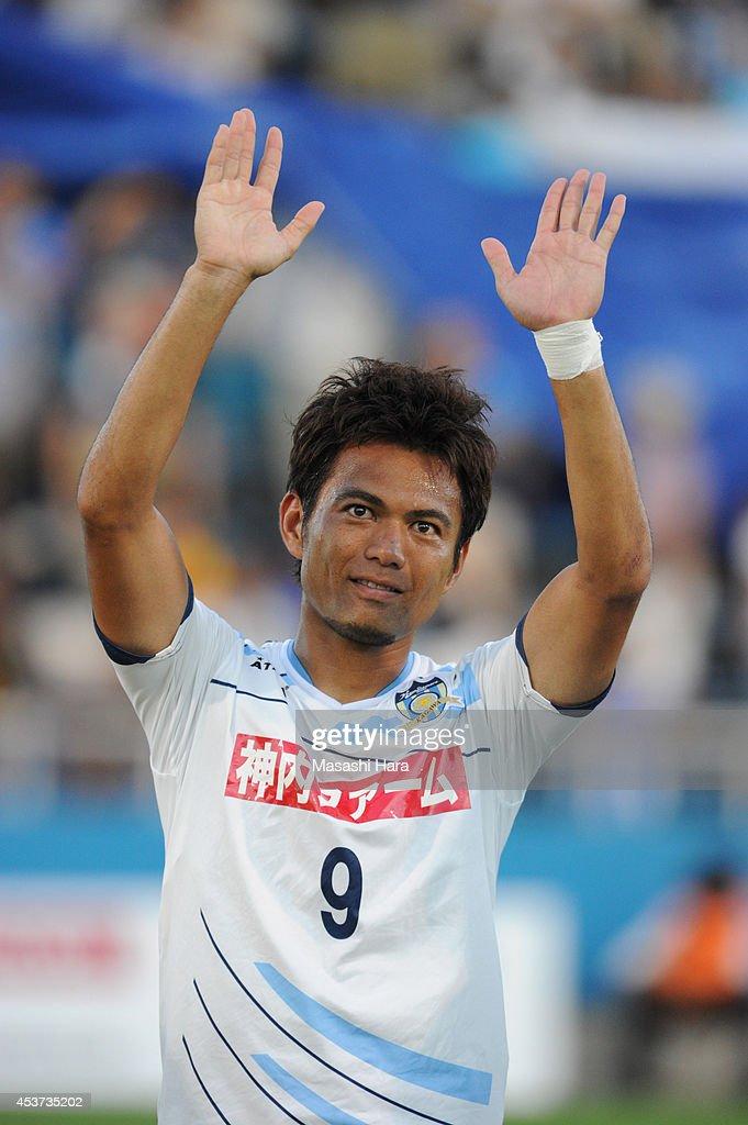 Kazuki Ganaha #9 of Kamatamare Sanuki looks on prior to the J. League 2 match between Yokohama F.C. and Kamatamare Sanuki at the Nippatsu Mitsuzawa Stadium on August 17, 2014 in Yokohama, Japan.