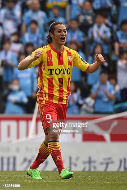 Kazuki Hara of Giravanz Kitakyushu celebrates his opener during the JLeague second division match between Jubilo Iwata and Giravanz Kitakyushu at...
