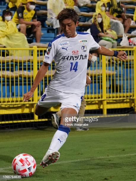 Kazuki Kozuka of Oita Trinita in action during the J.League YBC Levain Cup G roup D match between Kashiwa Reysol and Oita Trinita at Sankyo Frontier...
