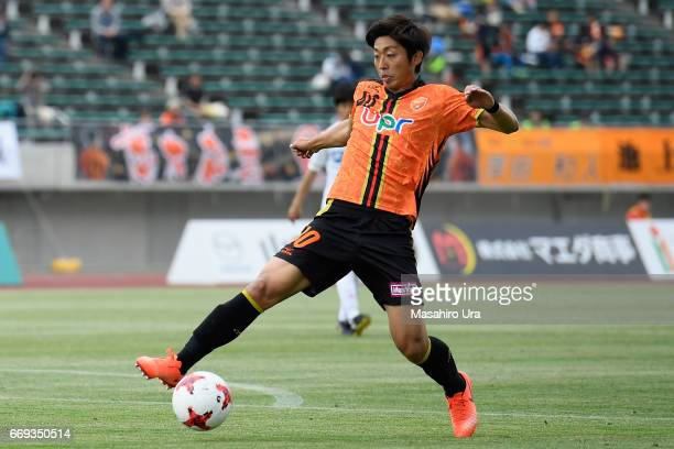 Kazuki Kozuka of Renofa Yamaguchi in action during the J.League J2 match between Renofa Yamaguchi and JEF United Chiba at Ishin Memorial Stadium on...