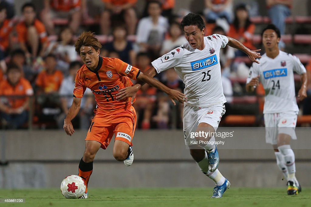 Shimizu S-Pulse v Consadole Sapporo - Emperor's Cup Third Round : News Photo