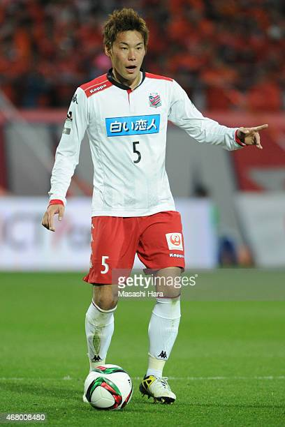 Kazuki Kushibiki of Consadole Sapporo in action during the J.League second division match between Omiya Ardija and Consadole Sapporo at Nack5 Stadium...