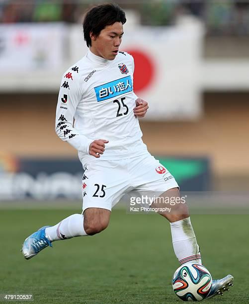 Kazuki Kushibiki of Consadole Sapporo in action during the J.League second division match between Shonan Bellmare and Consadole Sapporo at Shonan BMW...