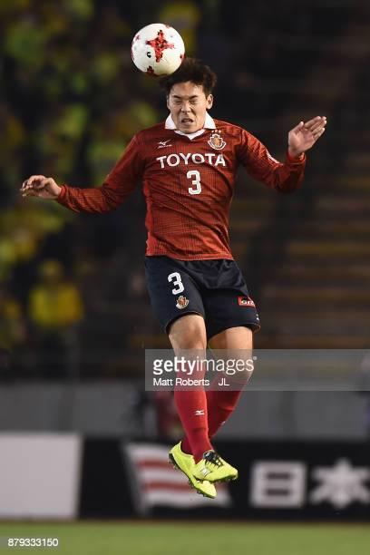 Kazuki Kushibiki of Nagoya Grampus in action during the J.League J1 Promotion Play-Off semi final match between Nagoya Grampus and JEF United Chiba...