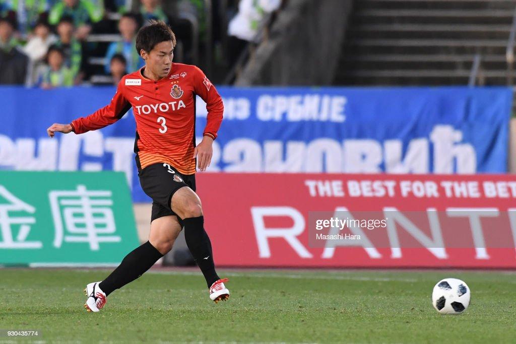Shonan Bellmare v Nagoya Grampus - J.League J1 : News Photo