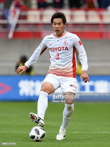 Kazuki Kushibiki of Nagoya Grampus in action during the J.League J1 match between Kashima Antlers and Nagoya Grampus at Kashima Soccer Stadium on...