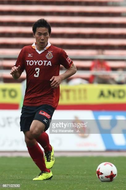 Kazuki kushibiki of Nagoya Grampus in action during the J.League J2 match between Nagoya Grampus and Kamatamare Sanuki at Paroma Mizuho Stadium on...
