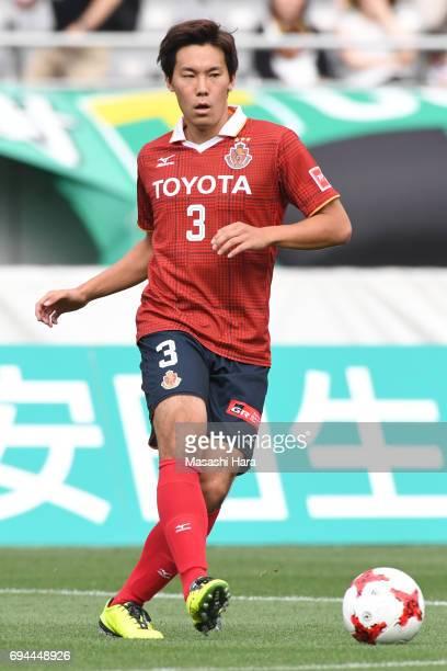 Kazuki Kushibiki of Nagoya Grampus in action during the J.League J2 match between Tokyo Verdy and Nagoya Grampus at Ajinomoto Stadium on June 10,...