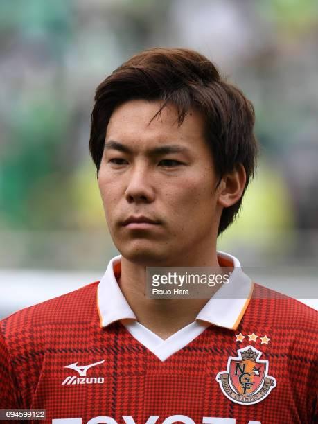 Kazuki Kushibiki of Nagoya Grampus looks on prior to the J.League J2 match between Tokyo Verdy and Nagoya Grampus at Ajinomoto Stadium on June 10,...