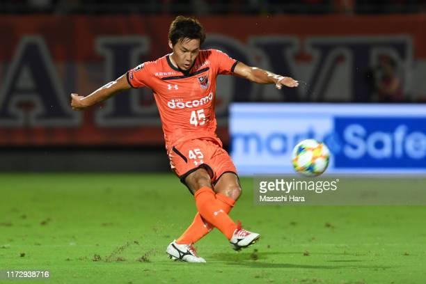 Kazuki Kushibiki of Omiya Ardija in action during the J.League J2 match between Omiya Ardija and Machida Zelvia at NACK 5 Stadium Omiya on September...