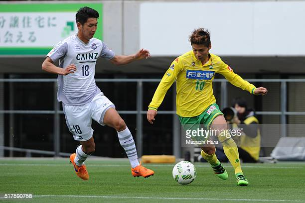 Kazuki Nagasawa of JEF United Chiba in action during the JLeague second division match between JEF United Chiba and Thespa Kusatsu Gunma at the...