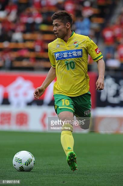 Kazuki Nagasawa of JEF United Chiba in action during the JLeague second division match between JEF United Chiba and Zweigen Kanazawa at the Fukukda...