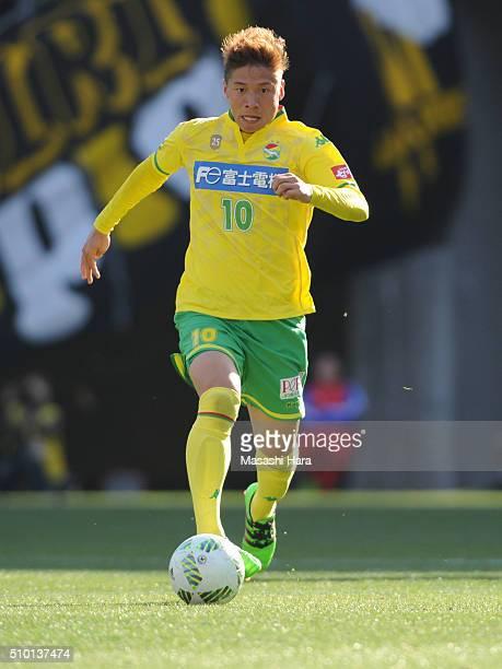 Kazuki Nagasawa of JEF United Chiba in action during the preseason friendly match between JEF United Chiba and Kashiwa Reysol at the Fukuda Denshi...