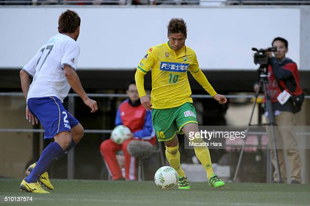 Kazuki Nagasawa of JEF United Chiba in action during the preseason friendly match between JEF United Chiba and Kashiwa Reysol at the Fukuda Denshi...