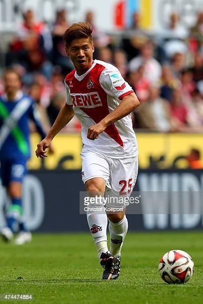 Kazuki Nagasawa of Koeln runs with the ball during the Bundesliga match between 1 FC Koelan and VfL Wolfsburg at RheinEnergieStadion on May 23 2015...