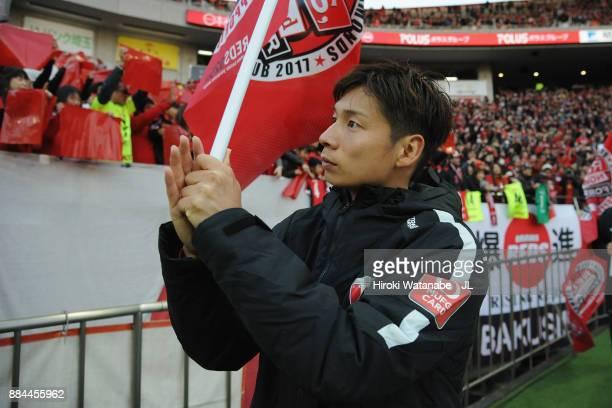 Kazuki Nagasawa of Urawa Red Diamonds applauds supporters after the JLeague J1 match between Urawa Red Diamonds and Yokohama FMarinos at Saitama...