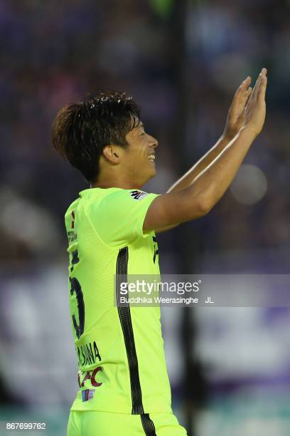 Kazuki Nagasawa of Urawa Red Diamonds celebrates scoring the opening goal during the JLeague J1 match between Sanfrecce Hiroshima and Urawa Red...