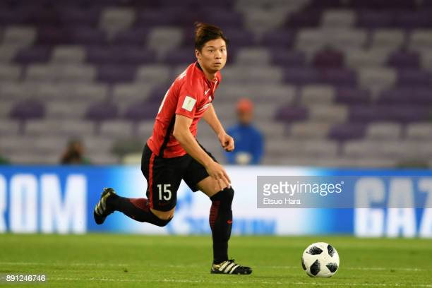 Kazuki Nagasawa of Urawa Red Diamonds in action during the FIFA Club World Cup UAE 2017 Match for 5th Place between Wydad Casablanca and Urawa Reds...