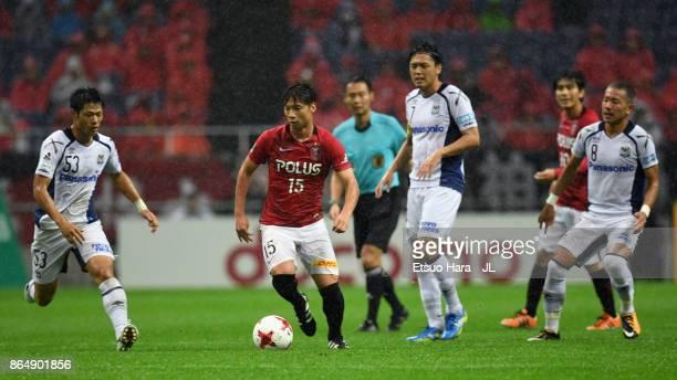 Kazuki Nagasawa of Urawa Red Diamonds in action during the JLeague J1 match between Urawa Red Diamonds and Gamba Osaka at Saitama Stadium on October...