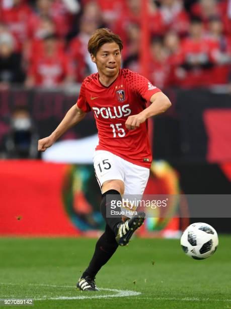 Kazuki Nagasawa of Urawa Red Diamonds in action during the JLeague J1 match between Urawa Red Diamonds and Sanfrecce Hiroshima at Saitama Stadium on...