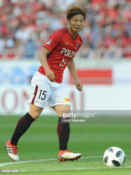 Kazuki Nagasawa of Urawa Red Diamonds in action during the JLeague J1 match between Urawa Red Diamonds and Consadole Sapporo at Saitama Stadium on...