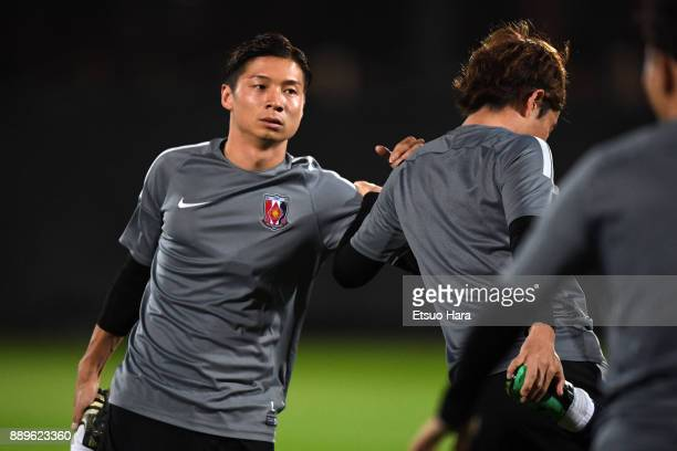 Kazuki Nagasawa of Urawa Red Diamonds warms up during a traing session ahead of their FIFA Club World Cup UAE 2017 match against Al Jazira at the...