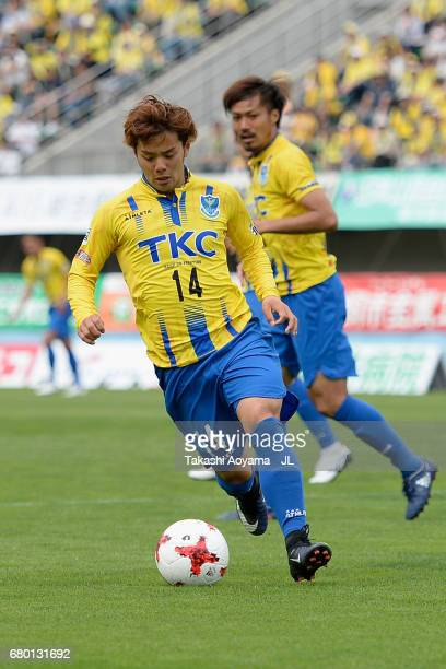 Kazuki Nishiya of Tochigi SC in action during the JLeague J3 match between Tochigi SC and Giravanz Kitakyushu at Tochigi Green Stadium on May 7 2017...