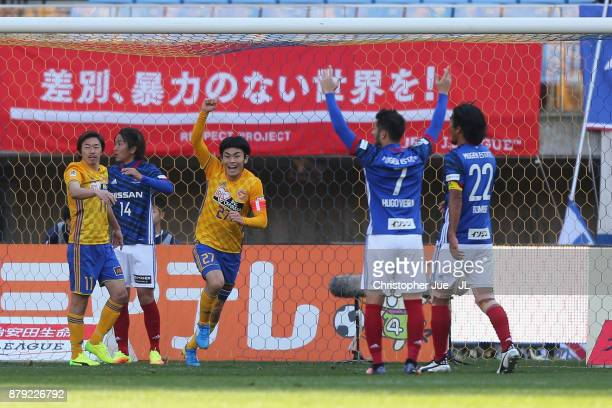 Kazuki Oiwa of Vegalta Sendai celebrates scoring his side's first goal during the JLeague J1 match between Vegalta Sendai and Yokohama FMarinos at...