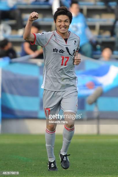 Kazuki Saito of Roasso Kumamoto celebrates the first goal during the JLeague second division match between Yokohama FC v Roasso Kumamoto at Nippatsu...
