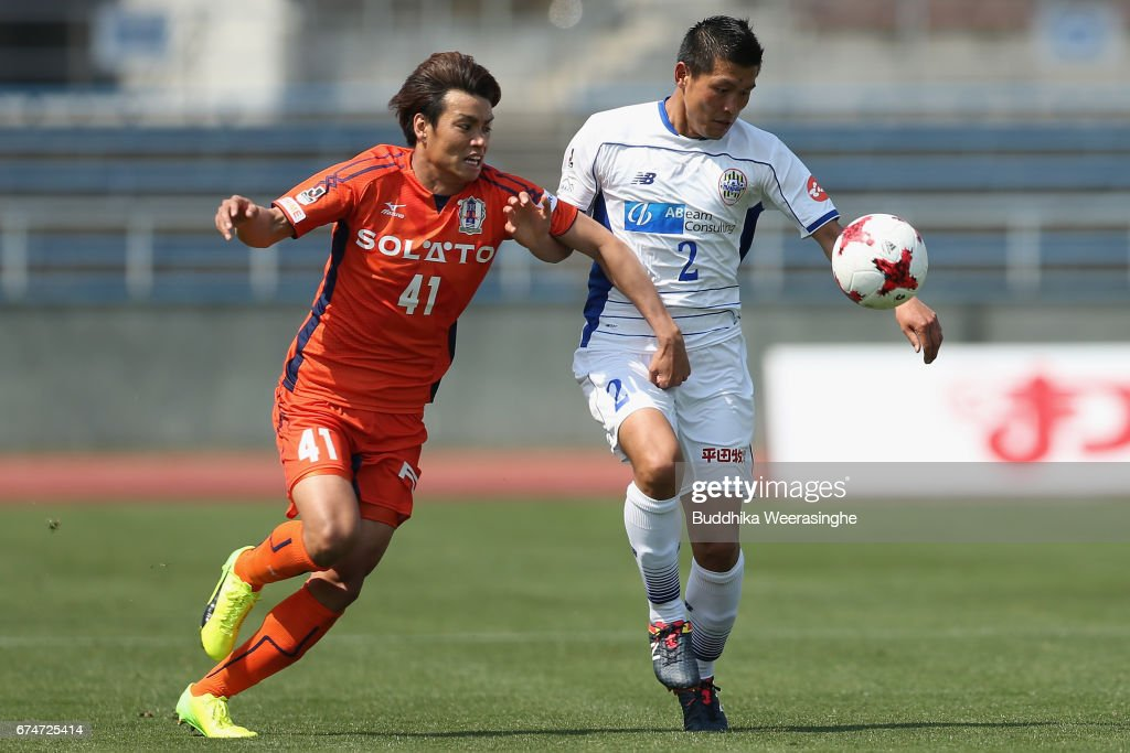 Ehime FC v Montedio Yamagata - J.League J2 : ニュース写真